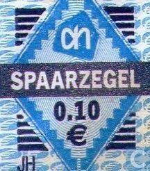 koopzegel