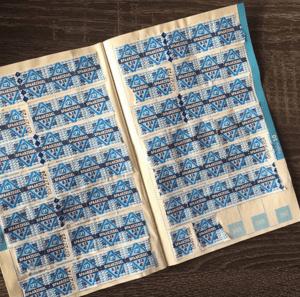 sparen-beleggen-koopzegels